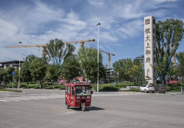 Don't expect Beijing to provide direct support to Evergrande, says S&P