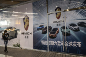 Evergrande New Energy Vehicle says to roll out electric cars in 2022